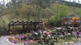 천문대 민박 캠핑 작은 사진