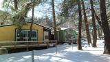 폭포골 자연휴양림 캠핑장 작은 사진