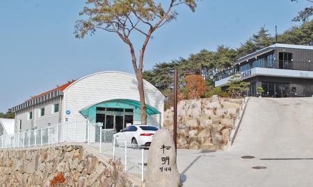 산들바다 관광농원 펜션캠핑장 작은이미지