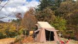 분지울 작은 캠프장 작은 사진
